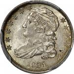 1835 Capped Bust Dime. JR-9. Rarity-2. MS-65 (PCGS). CAC.
