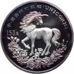 1994年麒麟纪念银币20盎司 NGC PF 66