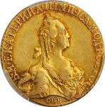 RUSSIA. 5 Rubles, 1767-CNB. St. Petersburg Mint. Catherine II (the Great). PCGS Genuine--Damage, AU