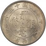 广西省造民国15年贰毫 PCGS MS 64