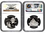 1992年中国古代科技发明发现(第一组)精制铂金币——地动仪,面值100元,重量1盎司