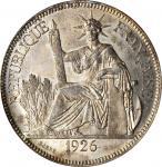 1926-A年坐洋一圆银币 FRENCH INDO-CHINA. Piastre, 1926-A. Paris Mint. PCGS MS-63 Gold Shield.