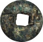 秦半两 中乾 古 XF80 CHINA. State of Qin. Cash, ND (350-300 B.C.).