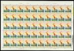 1973年编53-56白毛女新票50枚全张1套,颜色鲜豔,边纸完整,原胶,上中品