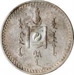 1925年蒙古图格里克银币。MONGOLIA. Tugrik, AH 15 (1925). PCGS MS-62 Gold Shield.