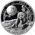 2016年中秋佳节花好月圆1盎司熊猫纪念币 NGC PF 70