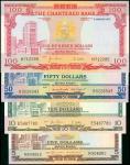 1970至77年渣打银行伍,拾,伍拾,壹佰圆一组四枚,均VF-UNC,香港纸币