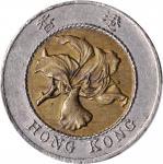 1998年香港拾圆。 (t) HONG KONG. 10 Dollars, 1998. PCGS AU-53.