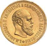 Russie  Alexandre III, 1881-1894.