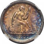 1847-O Liberty Seated Quarter. Briggs 1-A. MS-63 (NGC).