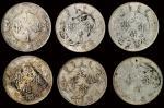 宣统三年大清银币壹圆六枚,均有墨戳,原包浆,极美品