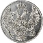 RUSSIA. Platinum 12 Rubles, 1831-CNB. St. Petersburg Mint. Nicholas I. PCGS Genuine--Spot Removed, A
