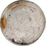 民国六年迪化银圆局造壹两银币。 CHINA. Sinkiang. Sar (Tael), Year 6 (1917). PCGS EF-45.