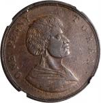 NEW ZEALAND. Auckland. Edward Waters. Penny Token, ND (ca. 1873). NGC VF-25 BN.
