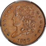 1833 Classic Head Half Cent. C-1, the only known dies. Rarity-1. Unc Details--Environmental Damage (