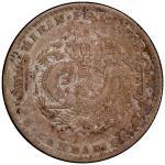 吉林省造无纪年缶宝三钱六分 PCGS XF 45 KIRIN: Kuang Hsu, 1875-1908, AR 50 cents, ND (1898)