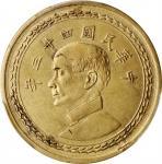 台湾省造民国43年五角铜样币 PCGS SP 62 CHINA. Taiwan. Mint Error -- Obverse Lamination -- Aluminum-Bronze 5 Chiao