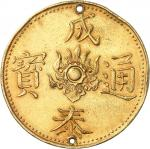 VIÊT-NAM Annam, Duy Thaï (1907-1916). 8 tiên Or ou philong au dragon (Kim-tiên de 1ère classe), au n