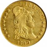 1799 Capped Bust Right Half Eagle. BD-2. Rarity-5+. Small Reverse Stars. AU-55 (NGC).