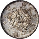 明治三年(1870)一圆银币。