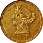 1857-O Liberty Head Half Eagle. Winter-1, the only known dies. AU-53 (NGC).