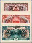 民国七年中国银行国币券天津壹圆、伍圆、拾圆正、反面试模样票各一枚,计全套六枚