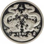 1988年戊辰(龙)年生肖纪念银币1盎司双龙戏珠 NGC PF 66
