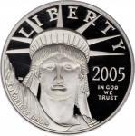 2005-W1盎司铂金鹰 PCGS Proof 70