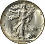 1919-S Walking Liberty Half Dollar. MS-65 (PCGS). CAC.