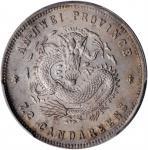 安徽省造戊戌七分二厘 PCGS MS 63 CHINA. Anhwei. 7.2 Candareens (10 Cents), CD (1898)
