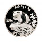 1999年中国人民银行发行熊猫银币