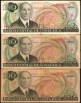 COSTA RICA. Lot of (3) Banco Central de Costa Rica. 100 Colones, 1982-84. P-248b. Fine to Very Fine.