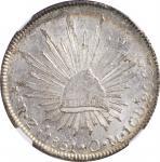 1851-Zs OM年墨西哥鹰洋壹圆银币。萨卡特卡斯造币厂。 MEXICO. 8 Reales, 1851-Zs OM. Zacatecas Mint. NGC MS-63.