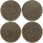 China, Republican era, lot of 2 coppers coins, Hunan Province, 20 cash, 1919 and Shensi Province 2 f
