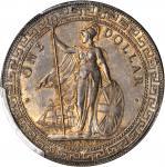 1910-B年站洋一圆银币。