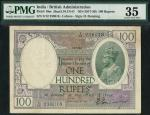 Government of India, 100 rupees, Lahore, ND (1927), serial number S/74 214660, green, lilac and whit