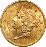 1876-S Liberty Head Double Eagle. MS-62 (PCGS).
