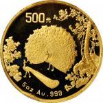 1993年孔雀开屏纪念金币5盎司 PCGS UNC Details