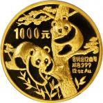 1988年熊猫纪念金币12盎司 NGC PF 67