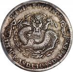吉林省造辛丑一钱四分四厘 PCGS VF 35   Kirin Province, silver 20 cents, Xinchou Year (1901)