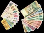 1953-80年人民币一共23枚,包括二版丶三版及四版,较好的有二版1,2,5分,三版车工2元古币水印,及四版80年50元,AU至UNC品相,部分有黄班