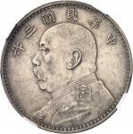 袁世凯像民国三年壹圆中央版 NGC MS 63  Dollar, Yuan Shikai An 3 (1914)