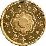 日本大正六年二十圆金币。JAPAN. 20 Yen, Year 6 (1917). Osaka Mint. Yoshihito (Taisho). PCGS MS-63 Prooflike.