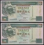 2000年汇丰银行20元二枚一组,趣味号NV000009及900000, 均评PMG67EPQ,纸胆年份