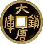 1990年大唐镇库金钱15盎司 NGC PF 69 15 Ounce Gold Vault Protector Medal