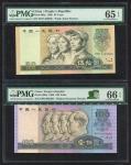 1980年第四版人民币伍拾圆、壹佰圆一枚,EP冠、ER冠,三同888,PMG66EPQ、PMG65EPQ