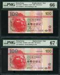 2006年香港汇丰银行补版100元一对,相同编号 ZY033377及ZZ033377,分别评PMG 66EPQ及67EPQ