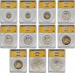Lot of (11) 20th Century Type Coins. (ANACS).