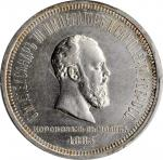 RUSSIA. Ruble, 1883. St. Petersburg Mint. Alexander III. PCGS Genuine--Harshly Cleaned, Unc Details