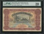 1959年有利银行100元,编号115735,PMG20,有墨